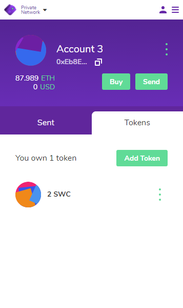 swac coin